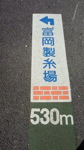 NEC_0924.JPG