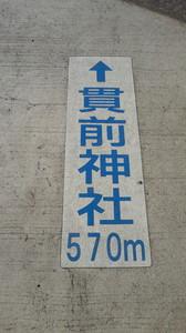NEC_0929.JPG